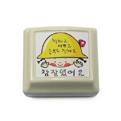 만년인/H10/학원,유치원용품