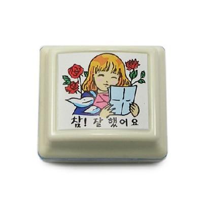 만년인/H15/학원,유치원용품