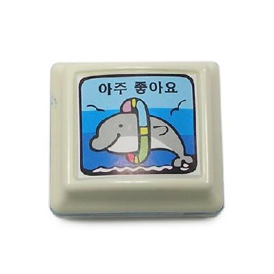 만년인/H13/학원,유치원용품