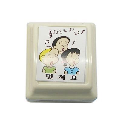만년인/H16/학원,유치원용품