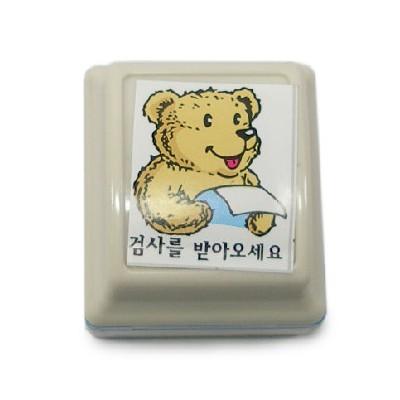 만년인/H17/학원,유치원용품