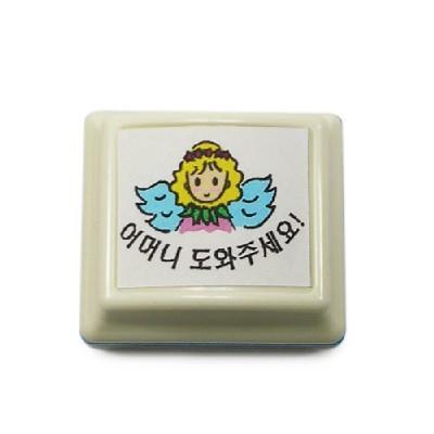 만년인/H37/학원,유치원용품