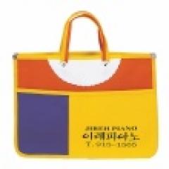 학원가방2401-5