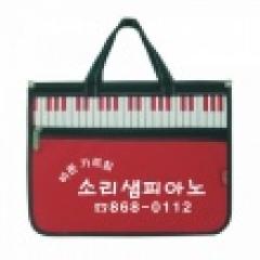 학원가방91-1(적색)