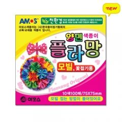 꽃모빌 양면색종이/10세트/화방,미술지류 >종이접기