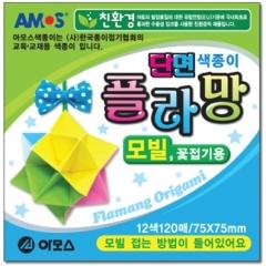 꽃모빌 단면색종이/10세트/화방,미술지류 >종이접기