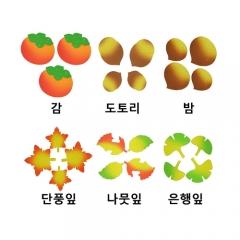 스치로폼-감,도토라,밤,단풍잎,나무잎,은행잎/환경구성재료