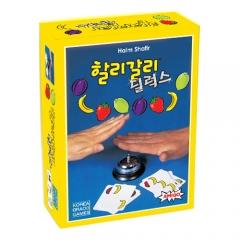 할리갈리/딜럭스/완구/놀이용품/보드게임