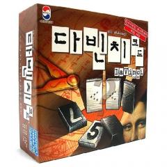 다빈치코드/완구/놀이용품/보드게임