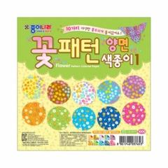 1000 꽃패턴양면색종이