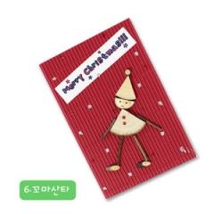 카드만들기(꼬마산타)/10개입