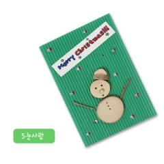 카드만들기(눈사람)/10개입/만들기공예재료