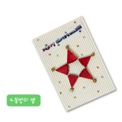 카드만들기(동방의별)/10개입/만들기공예재료