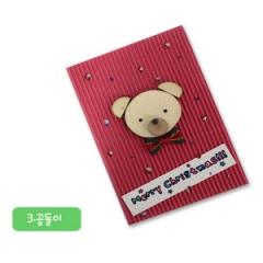 카드만들기(곰돌이)/10개입/만들기공예재료