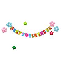생일파티 벽면장식킷/행사,파티용품