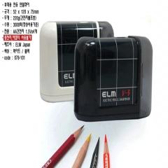 전동연필깎이 ELM-V3 블랙