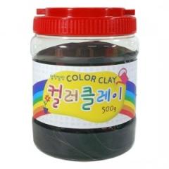 컬러클레이 /500g 검정/점토공예재료