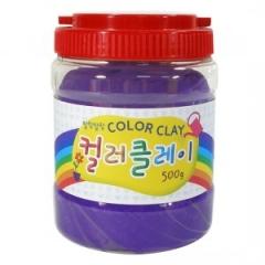 컬러클레이 /500g 보라/점토공예재료