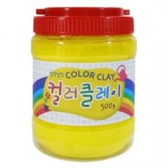 컬러클레이 /500g 노랑/점토공예재료