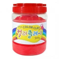 컬러클레이 /500g 빨강/점토공예재료