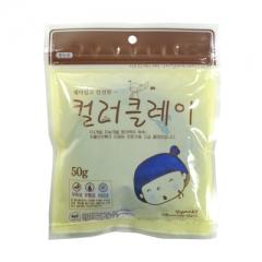 컬러클레이/50g 파랑/점토공예재료