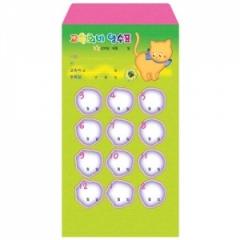 교육회비봉투-A4008 고양이/학원,유치원용품