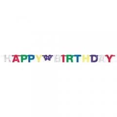 생일 레터배너-小/행사,파티용품