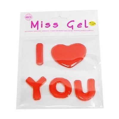 MissGel(소)/I♡You/환경구성,공예재료