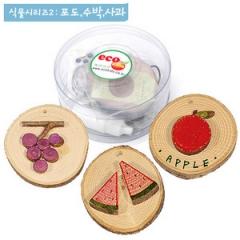 교통목걸이3종(포도,수박,사과)