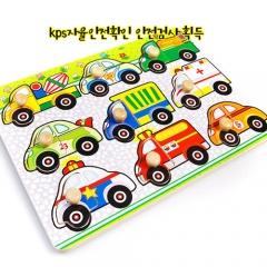 꼭지퍼즐(자동차)/학습교구,퍼즐>유아학습퍼즐