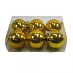 유광볼(60mm)/금색6p