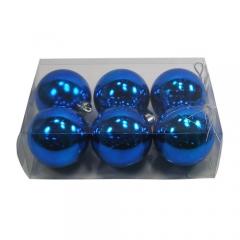 유광볼(60mm)/파랑6p