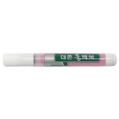 신형문화 더존물백묵/빨강/학원,유치원용품