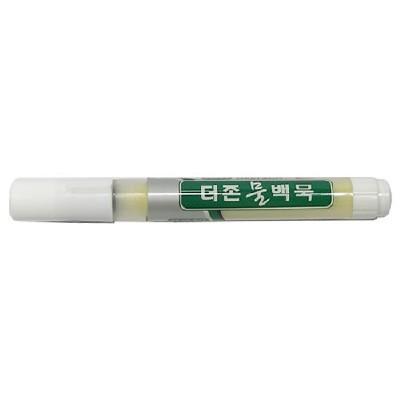 신형문화 더존물백묵/노랑/학원,유치원용품