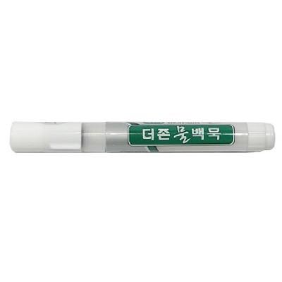 신형문화 더존물백묵/흰색/학원,유치원용품