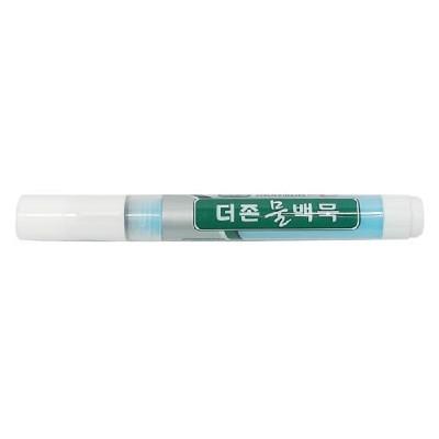 신형문화 더존물백묵/파랑/학원,유치원용품