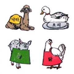 가축도장세트/12p/학원,유치원용품