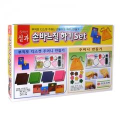 손바느질하기세트/초등실습재료