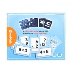 [하우매쓰] 곱셈카드/학습교구,퍼즐 >초등수학교구