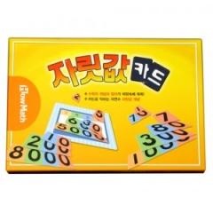 [하우매쓰] 자릿값 카드/학습교구,퍼즐 >초등수학교구