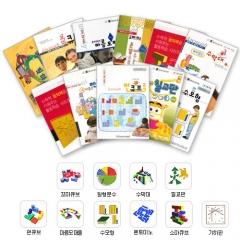 조이매스 초등저학년 수준1세트/학습교구,퍼즐 >학습교구세트