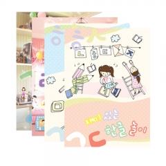 초등/국어8칸(10권)