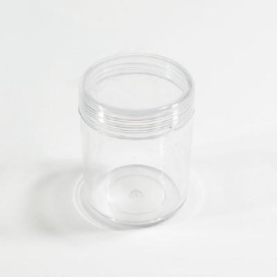 비즈통/대/비즈공예재료