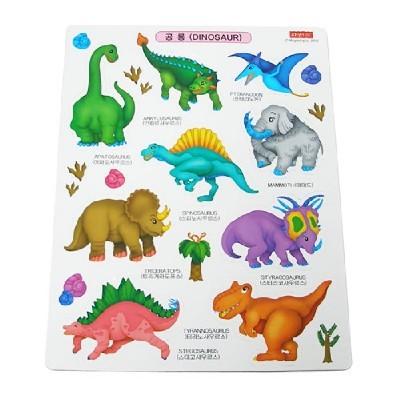 고무자석그림놀이/공룡/유아학습재료