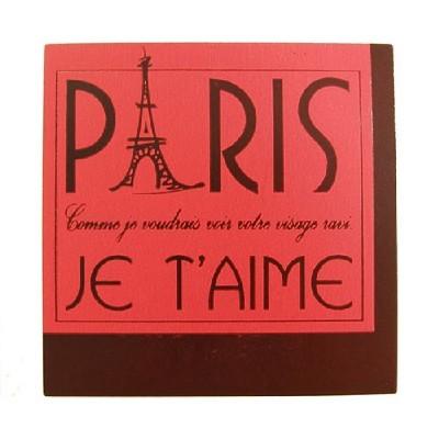 아트지스티커/PARIS JE T`AIME