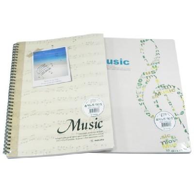 음악공책/양지사3000/문구용품