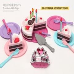 프린세스 생일 파티/유아교육완구>플레이핑크>회원가입2%추가할인
