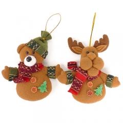 곰돌이와 루돌프 2종세트/크리스마스 장식소품