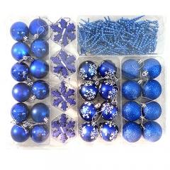 장식볼세트(블루)/53pcs/크리스마스 장식세트