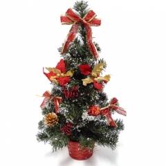 미니트리 50cm [레드]/크리스마스 트리용품